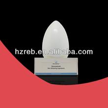 cosmetic uses bulk arbutin extract 53936-56-4