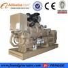 200kw marine generator price,marine genset price