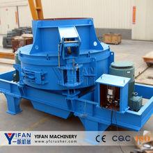Chinese leading technology dolomite sand making machine