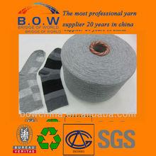 recycle cotton yarn/silk crochet thread/ top brand coat pant men suit design 2014/socks for kids