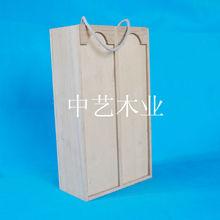 2014 New custom wooden wine glass carrier for sale