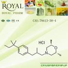high quality Amorolfine Hydrochloride cas no 78613-38-4