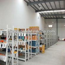 China Nanjing Jracking Book DisplayQ235 Q345 Longspan Racking