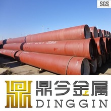 k9/class c ISO2531 epoxy paint cement lined zinc coat ductile iron pipe pricing