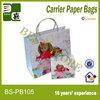 kraft paper bag manufacturers printed brown bag custom