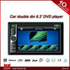 car dvd player bluth tooth BT USB/SD slot AVI/VCD/MP3/MP4/CD radio rear view camera touch screen car dvd player with bluetooth