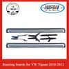 auto running board for Volks Wagen Tiguan 2010-2012