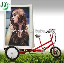 2014 Plaza Mobile billboard bicycle