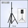Cheap speaker stands