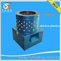 Boa qualidade máquina de costura singer modelo de frango plucker pena máquina para venda htn-10