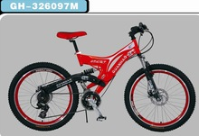 26''full suspension mountain bike,21 speed,CE approved