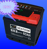 Excellent Quality 12v 30ah Battery