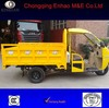 2014 half close cabin of 3 wheel motorcycle/ tricycle 250cc water cooled engine,large cargo box