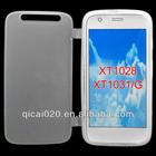 Flip TPU case For Motorola G/XT1028/XT1031/XT1032