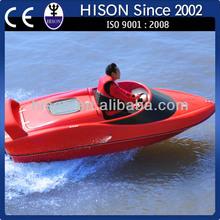 Hison economic fuel sightseeing boat