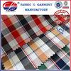 DF 5046 reactive egyptian cotton fabric yard