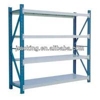 Jracking galvanized Q235 warehouse steel selective coil storage racks