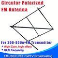 Fmuser circolare ellittica polarizzati audio costruire antenna fm doppio- attraversato cp100 per antenna fm trasmettitore fm 500w- rc2