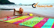 outdoor travel prayer mat
