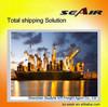 Sea shipping to KARACHI of Pakistan from Shenzhen