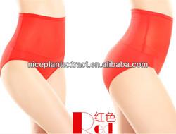 Luxury Design 0042-5 Transparent Panty Girls Pics
