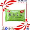 wholesale china alibaba back center sealed wasabi powder spice plastic packaging bag