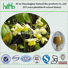 Epimedium sagittatum extract Icariin/98%Icariin/100% Natural Herbal Extract/sexual product