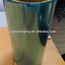Transparent blue silicone coated PET film