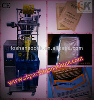 SK-F60C Powder Sachet Automatic Packaging Machine medical,milk powder, flour,baking powder,health medicine, flavouring.