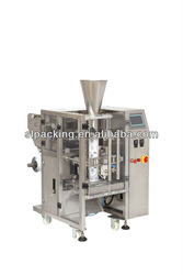 Automatic Vertical 50g-500g Food Form Fill and Seal Machine