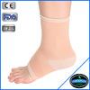 Ankle Support Elastic Beige (L)/ L medical elastic ankle support