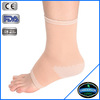 Ankle Support Elastic Beige (L)/ L medical elastic ankle support