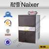 NAIXER milk tea shop icee snow machinery