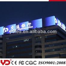 China YD IP68 V-0 CE FCC CQC BV 12V RGB LED Light Advertising Board