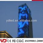 China YD Unbeliveable IP68 V-0 Anti-shock RGB LED 12V Light Building Facade