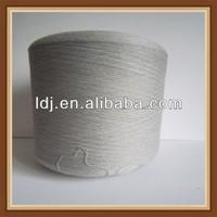 30% stainless steel fiber metal conductive yarn