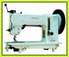 PLS-204-370 Extra heavy duty lockstitch sewing machine for leather products heavy duty thick thread sewing machine