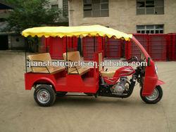 New model petrol tuk tuk for sale