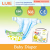 Cheap Bulk Disposable Diapers Baby Manufacturer Distributors Wanted