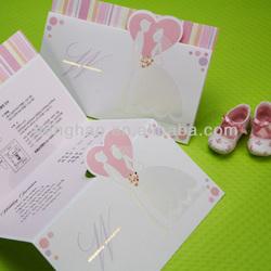 Free sample fancy favorable price bride&groom wedding invitation card