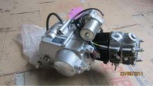50cc pocket bike engine for sale