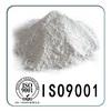 metallurgy (Te02 99.999%) thermal sensitive ceramic tellurium dioxide powder