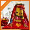 cat style knitting patterns blanket