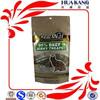 alibaba sales round bottom beef jerkey treats custom printed ziplock reseable bags for cats