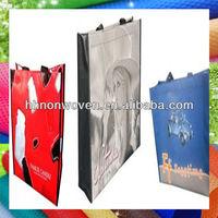cheap reusable folding shopping bag,nylon foldable shopping bag