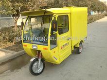 2014 new design electric delivery van
