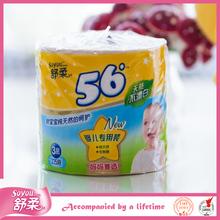 Soyou top grade toilet paper jumbo roll,virgin wood pulp toilet paper
