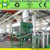Jumbo bags crushing machine |HDPE LDPE LLDPE film, sheet PP bags crushing washing recycling machine line