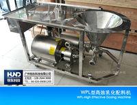 Sanitary liquid powder dosing mixer
