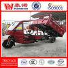 175cc motorized cargo tricycle